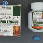 japan jengsu tablets